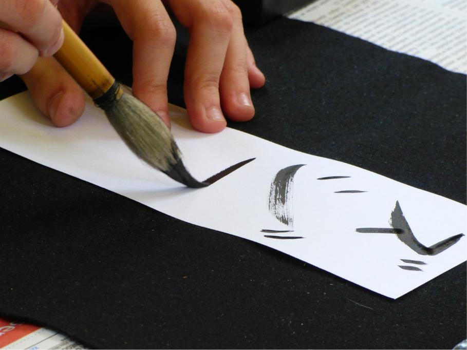 calligraphy-362629_1280