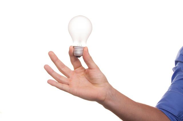 lamp-432249_640